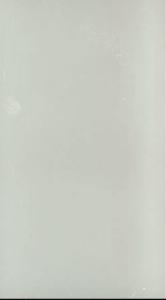 Onice White Extra