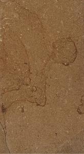 Papiro Beige
